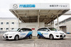 Mazda Delivers Two Premacy Hydrogen RE Hybrid Vehicles to Hiroshima Government Authorities