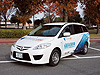 Mazda Delivers Premacy Hydrogen RE Hybrid to Yamaguchi Prefectural Government
