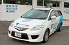Mazda Delivers Premacy Hydrogen RE Hybrid to Iwatani Corporation for use in Kyushu