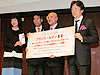 Mazda Supports Homestay Program for Child Victims of the Great East Japan Earthquake