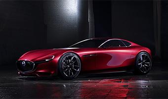 「Mazda RX-VISION(マツダ・アールエックス・ビジョン)」(参考出品)